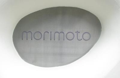 Morimoto Restaurant - Philadelphia, PA