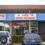 O'rice Chinese Restaurant