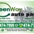 Greenway Auto Parts