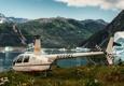 Seward Helicopter Tours - Seward, AK