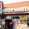 Century Food Mart