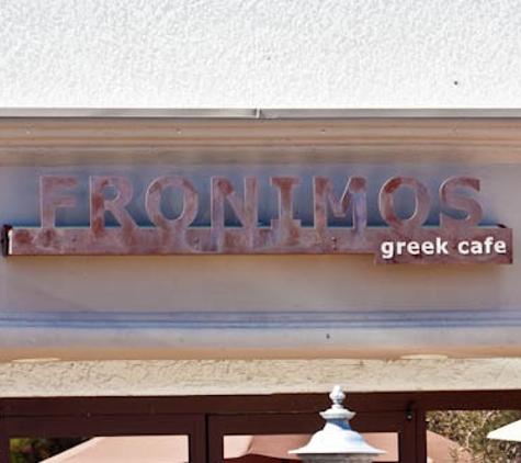 Fronimo's Greek Cafe - Tucson, AZ