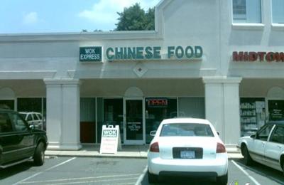 Wok Express Chinese Food - Charlotte, NC