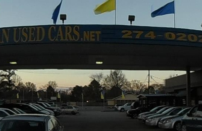 Acadian Used Cars - Baton Rouge, LA