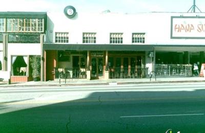 Q's Billiard Club - Los Angeles, CA