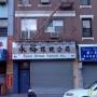 Community Radiology Of NY, P.C.