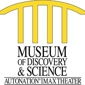 Autonation IMAX 3D Theater & Museum of Discovery & Science - Fort Lauderdale, FL