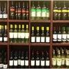 Classy's Wine & Liquor