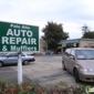 U-Haul Neighborhood Dealer - Palo Alto, CA