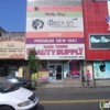 Hair Town Beauty Supply
