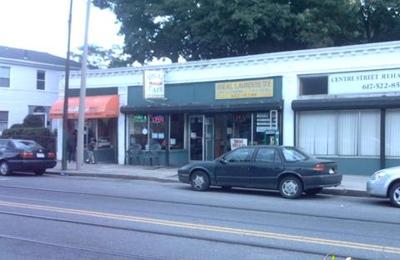 Ideal Launderette - Jamaica Plain, MA