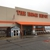 The Home Depot