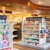 Cass St Pharmacy Gundersen Health System