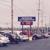 I-75 Pierson Automotive Inc