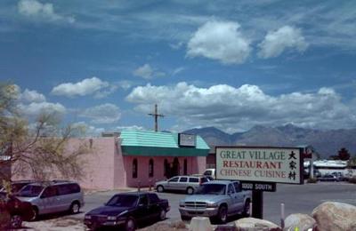 Great Village Chinese Restaurant 1000 S Harrison Rd Tucson