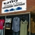Kathy's Clothing & More Consignment Boutique