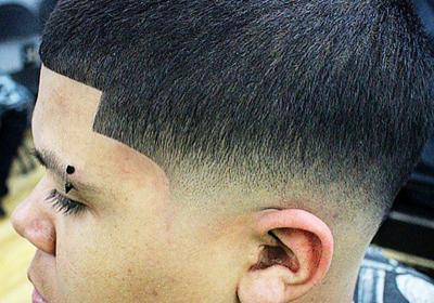 Hookups barbershop haircuts