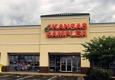 Kansas Sampler/Rally House Mission - Mission, KS