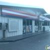 Hacienda Llantera Tire Shop