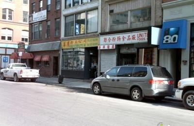 Sun Hing Noodle Co - Boston, MA