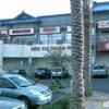 Tokyo Massage Center