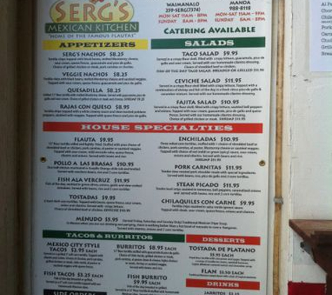 Serg's Mexican Kitchen - Honolulu, HI