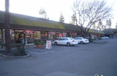 Starbucks Coffee - Mountain View, CA