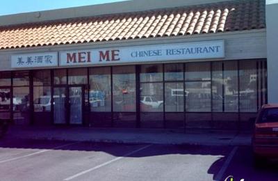 Mei Mei Chinese Restaurant 1523 W Saint Marys Rd Tucson Az