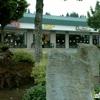 VCA West Linn Animal Hospital