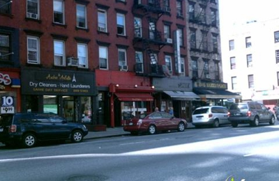 Omega Lock & Security Professionals - New York, NY