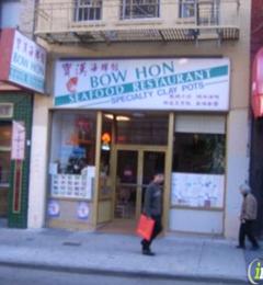 Bow Hon Restaurant - San Francisco, CA