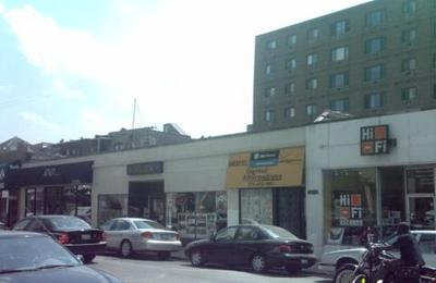 Lito's Empanadas - Chicago, IL