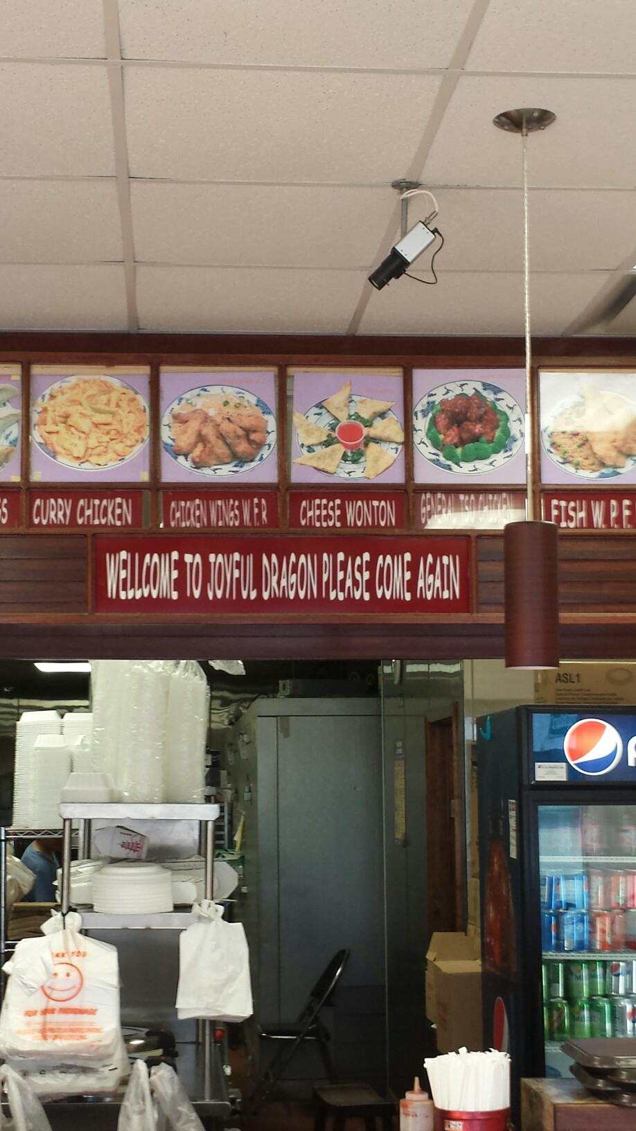 Joyful Dragon Chinese Restaurant 2829 Edson Ave Bronx Ny