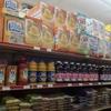 El Pueblito Super Mercado