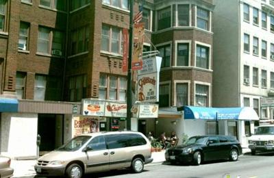 The Chipmunks - Chicago, IL
