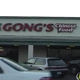 Gong's Chinese Food