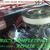 erics complete auto repair