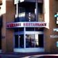 Spumante Restaurant - North Hollywood, CA. Spumante Restaurant