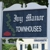 Ivy Manor Townhouse Condo Assn - CLOSED