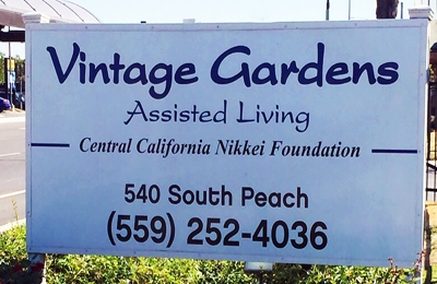 Vintage Gardens Assisted Living Community - Fresno, CA