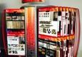 Christy's Flooring & Supplies - Hazel Green, AL