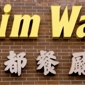 Kim Wah Restaurant - Oklahoma City, OK