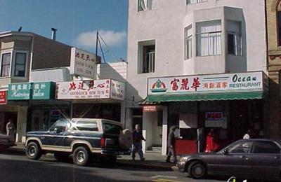 Good Luck Dim Sum - San Francisco, CA
