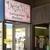 DejaNu Consignment Boutique LLC