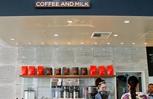 C+M (Coffee and Milk) War Memorial