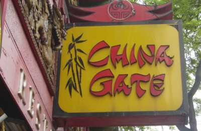 China Gate - Philadelphia, PA