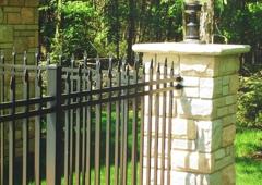 American Fence Company - Tonawanda, NY