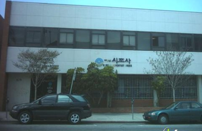 Korean Adventist Press - Los Angeles, CA