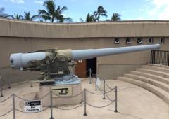 US Army Museum Of Hawaii - Honolulu, HI. Heavy artillery