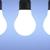 McNeer Electrical Contractors